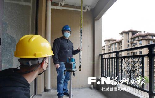 """福州市区首个工程竣工限时联合验收试点项目完成""""考试"""""""