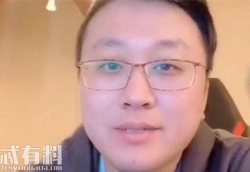 抖音东北酱直播意外露脸 本人真实照片曝光做什么工作的?