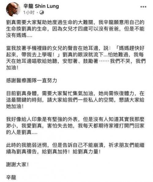 刘真去世原因揭秘 刘真是谁资料照片她得了什么病?刘真最新消息2020