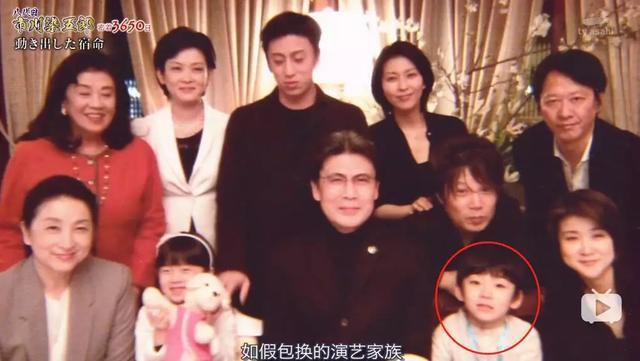藤间斋是谁为什么惊艳全网!藤间斋个人资料未婚妻是谁