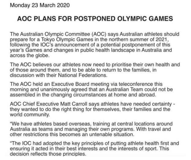 澳大利亚退出今夏东京奥运会 新西兰考虑跟进