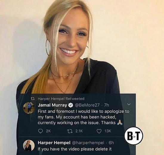 穆雷不雅视频哪里看 穆雷不雅视频怎么泄漏的 哈珀-亨佩尔照片