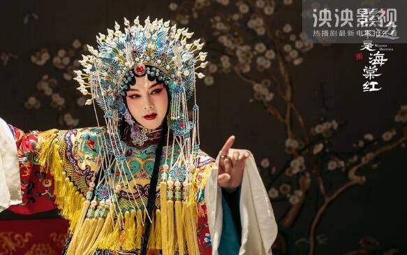 蓝宇小说_鬓边不是海棠红是bl吗 鬓边不是海棠红电视剧全集免费观看_娱乐 ...