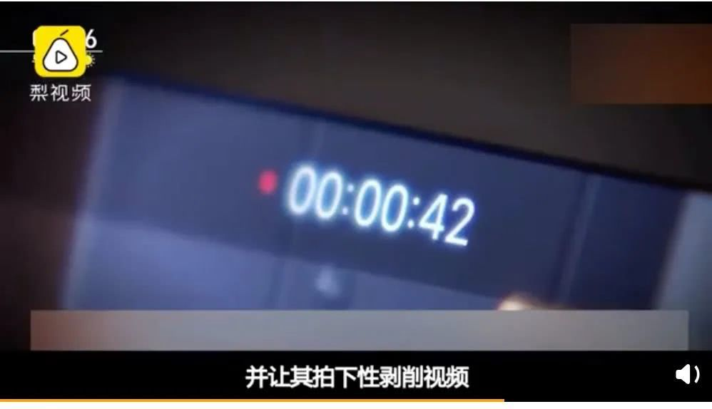 N号房间事件始末 韩国N号房间最新消息视频聊天截图曝光让人作呕