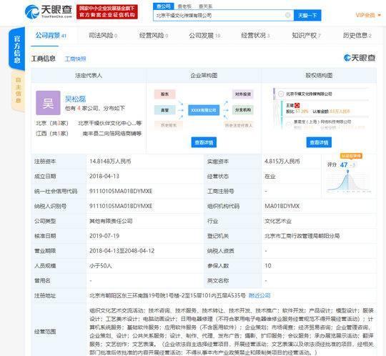 """百万粉丝UP主""""回形针""""视频惹争议,制作人吴松磊致歉即日起停更"""