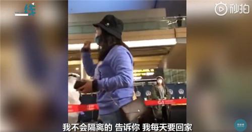 泰国回国女子大闹重庆机场详细经过 泰国回国女子为什么大闹重庆机场