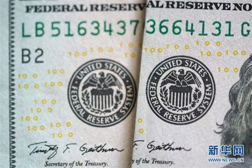 """美联储宣布""""无上限""""量化宽松政策以支撑美国经济"""