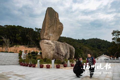 连江招手岩公园迎游客 再续两岸乡愁记忆