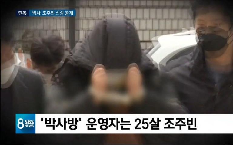 韩国N号房事件始末最新消息 韩国n号房视频背后嫌犯或被判3年6个月