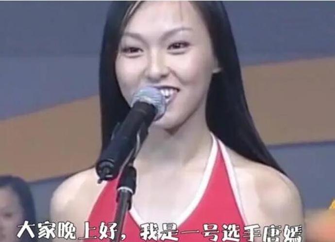 唐嫣18岁选秀画面曝光 唐嫣泳装选美照片被翻她整容了吗