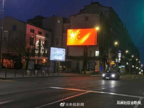 塞尔维亚将迅速推广中国经验怎么回事 塞尔维亚疫情最新消息