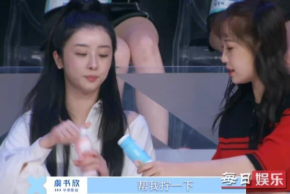 虞书欣和赵小棠怎么认识的 大虞海棠互怼不停好圈粉