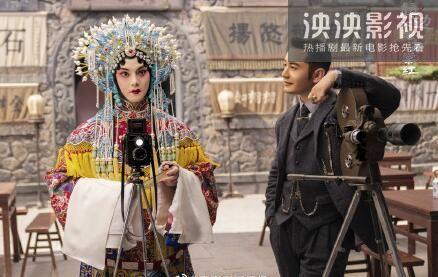 鬓边不是海棠红程凤台有老婆吗 程凤台商细蕊结局在一起了吗