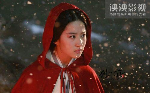 刘亦菲版花木兰电影免费观看 花木兰电影无删减版高清在线观看