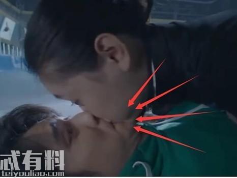 冰糖炖雪梨黎语冰棠雪意外收获初吻 两人的感情渐入佳境了吗