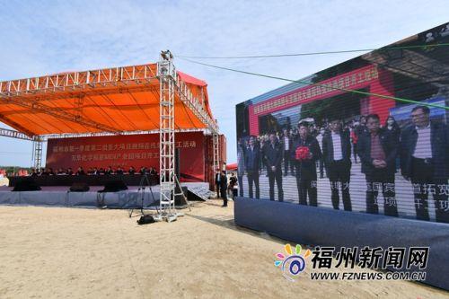 福州再集中开工100个重大项目 总投资1100亿元