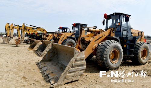 福清18个项目集中动工 总投资581亿元