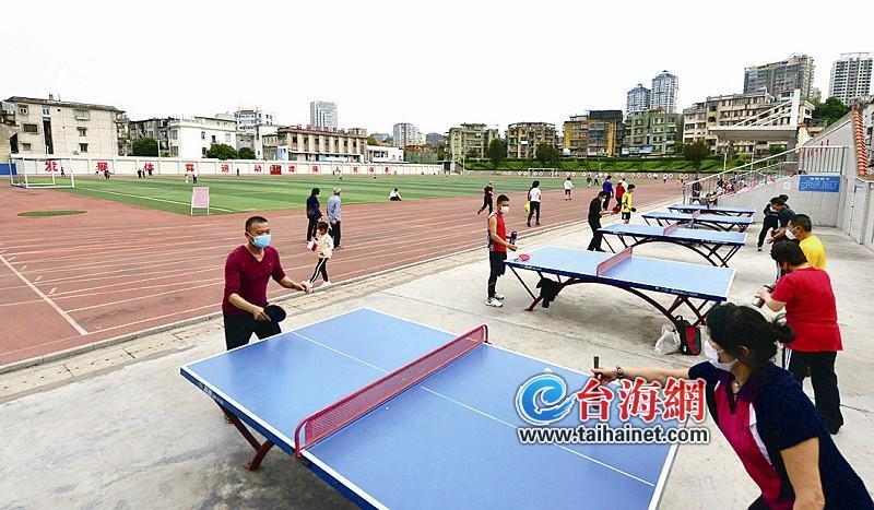 厦门户外体育场所恢复开放首日 市民出门健身热情高涨