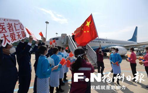 福建省支援湖北医疗队148名队员平安返榕