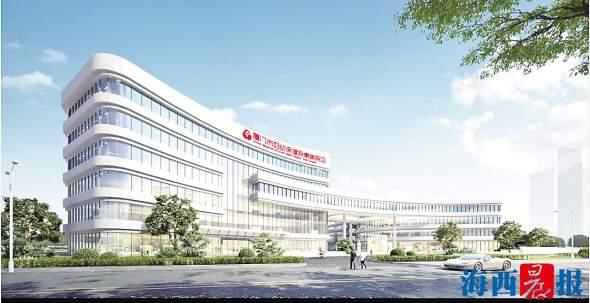 厦门市妇幼保健院将建新院区 规划800张床位