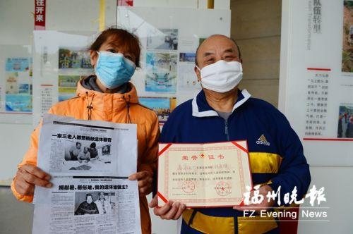 谭鲁闽与爱人展示母亲的荣誉证书及当年本报的相关报道。