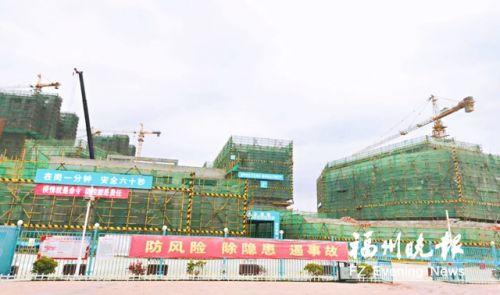 福州滨海新城第四小学计划9月建成投用