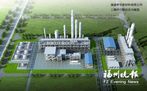 """连江""""申马二期""""等6个项目开工 总投资20亿元"""