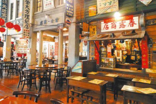 疫情冲击 预估台湾3月批发零售餐饮业营业额将减824亿元