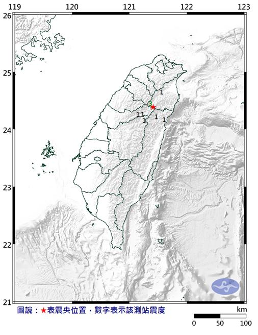 台湾宜兰县凌晨发生3.4级地震 最大震度3级