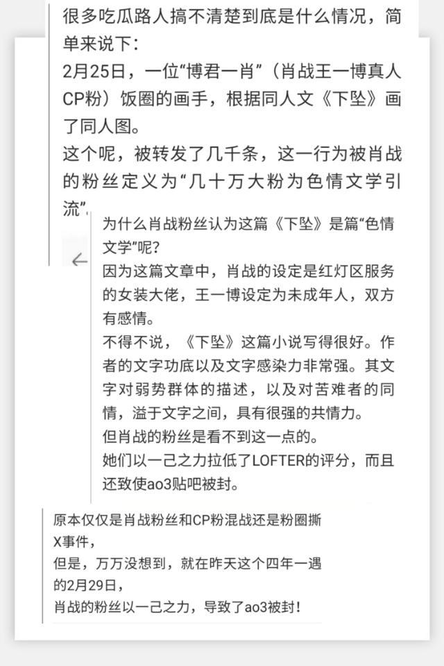 肖战227事件始末 肖战代言遭解约电视剧被恶评原因 肖战工作室道歉最新消息
