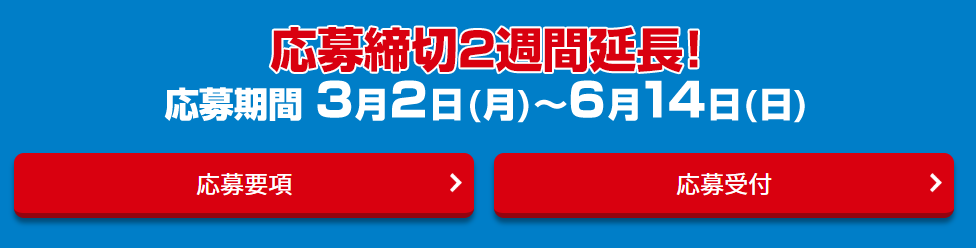 《日本游戏大赏2020》业余部门参赛截止日期延长至6月 发掘明日之星