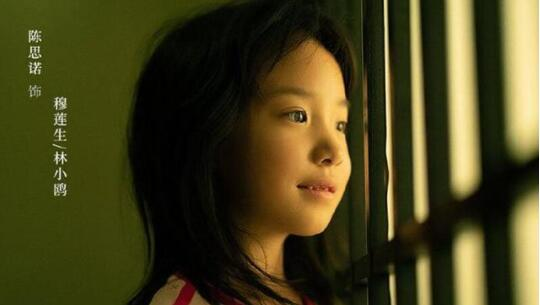 不完美的她穆莲生扮演者是谁 穆莲生扮演者陈思诺个人资料介绍