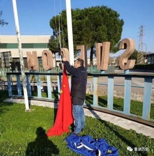 意大利挂中国国旗怎么回事? 意大利挂中国国旗事件始末