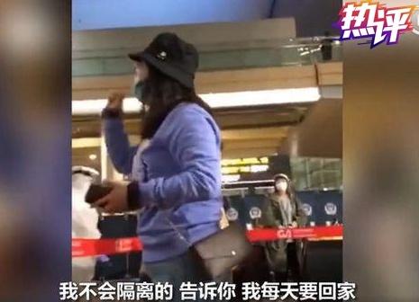 央视评回国女子大闹机场说了什么?回国女子大闹机场事件始末