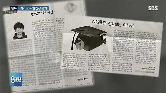 N号房是什么 韩国N号房事件始末 N号房赵博士身份 落网记:揭开韩国社会的脓疮
