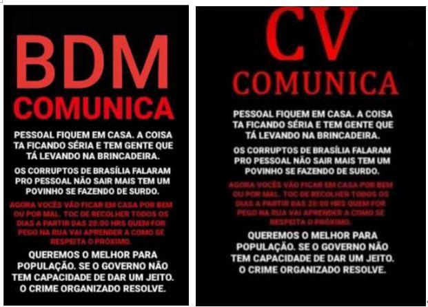 巴西黑帮强制封城:如果政府不做正确的事 黑帮做