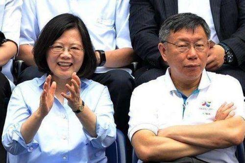 """民进党视台湾民众党为""""眼中钉"""" 开始对其进行打压"""