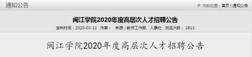 http://www.clzxc.com/wenhuayichan/18793.html