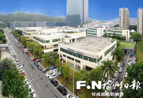 瑞芯微电子成为福州第45家境内上市公司. 记者 张人峰 摄