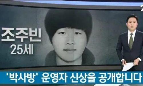 N号房受害人发声全文受害详细经过 韩国N号房来龙去脉究竟是什么事