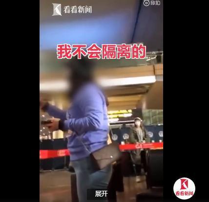央视评回国女子大闹机场最新消息 泰国回国女子是谁资料大闹机场事件始末