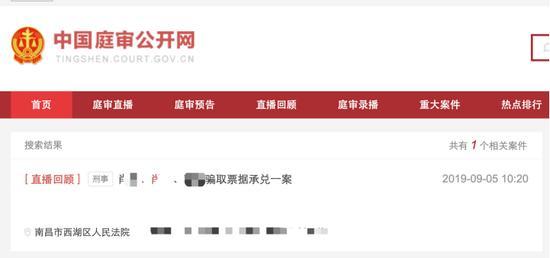 华夏银行违规放贷余波:男子莫名负债两千多万难维权
