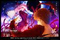 《Fate/天之杯Ⅲ:春之歌》新视觉图公开