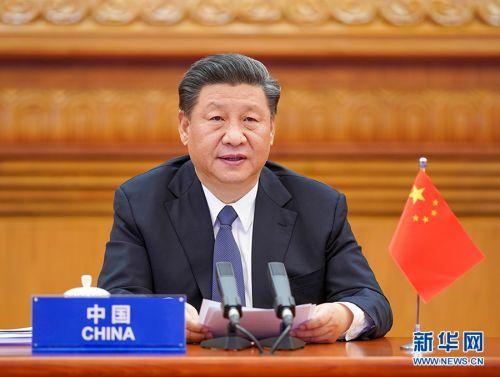 習近平在二十國集團領導人特別峰會上的重要講話(全文)