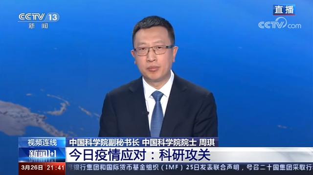 专家:病毒在中国无重大突变