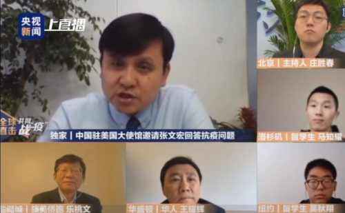 张文宏谈美国年轻人感染率高:社会活动较多