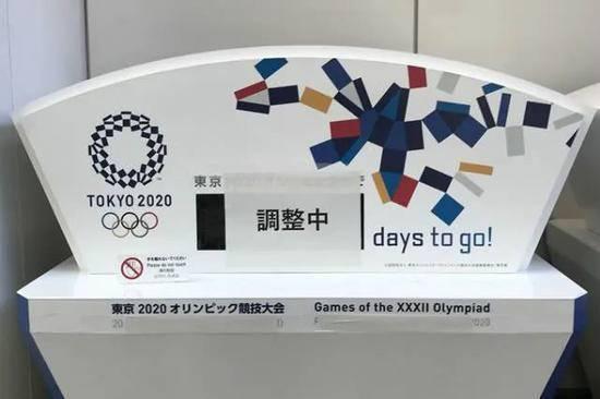 奥运会首次推迟 历史上有三届奥运会因战争被取消