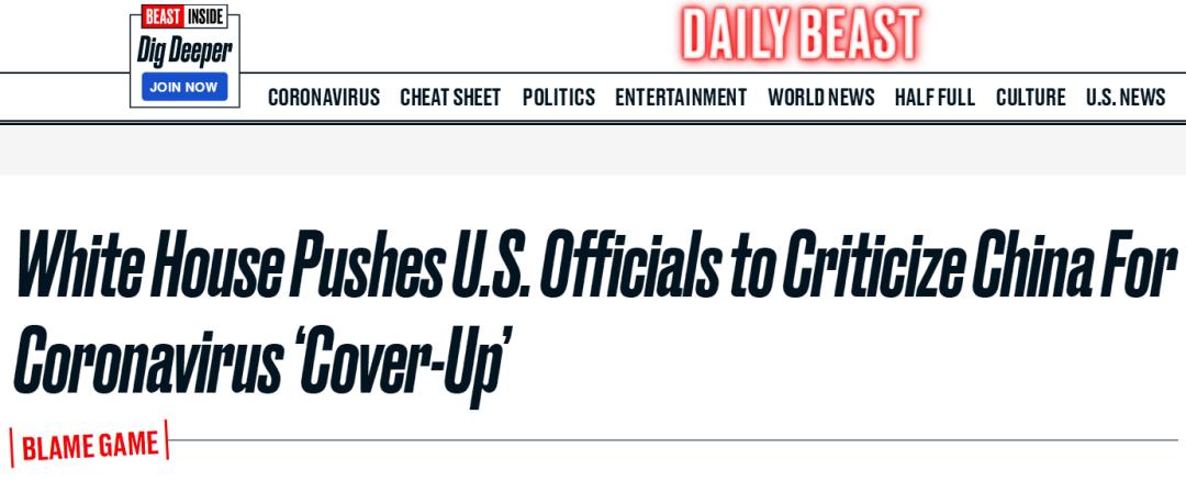美国疫情防控问题出在哪儿 铆足劲头甩锅卸责 暴露深层问题