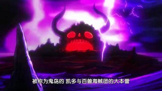 海贼王漫画976话什么时候更新 海贼王漫画976话鼠绘汉化在线看