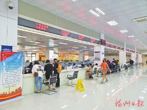 市民在福州自贸片区综合服务大厅办事。本报记者 颜澜萍摄